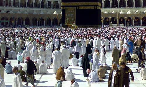 Masjid terbesar
